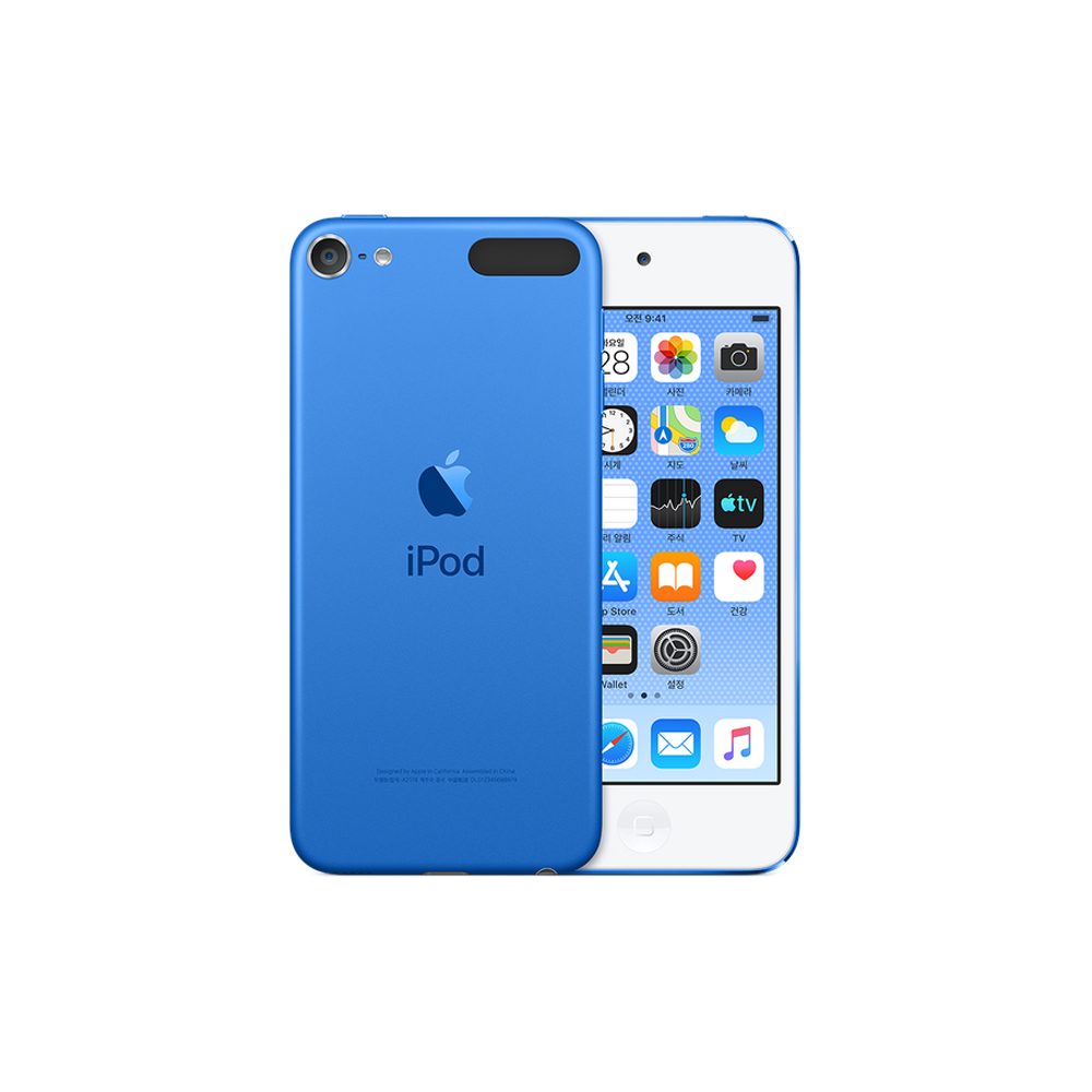 iPod touch 7th 32GB - Blue
