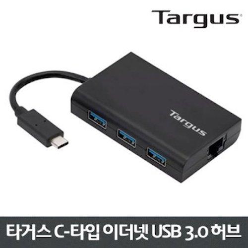 [TARGUS] USB-C Hub with Gigabit Ethernet