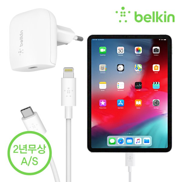 [BELKIN] 18W USB C TO LIGHTING 가정용 충전기