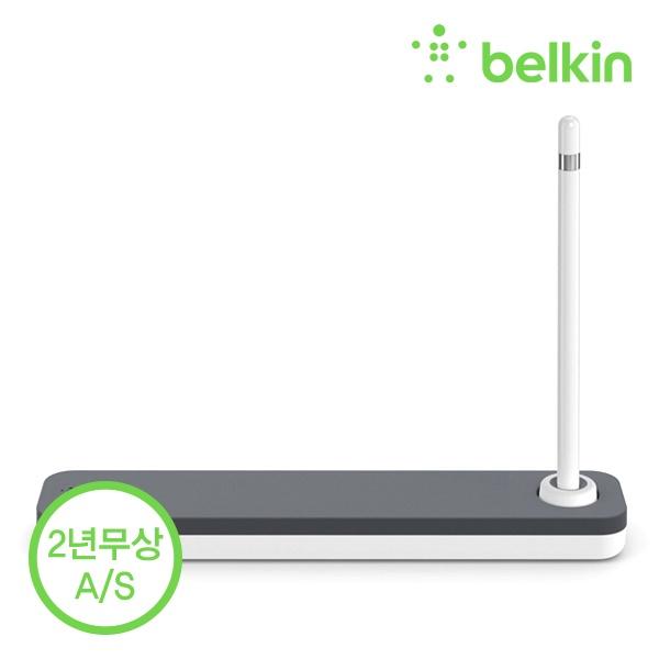 [BELKIN] Apple Pencil용 Case + Stand