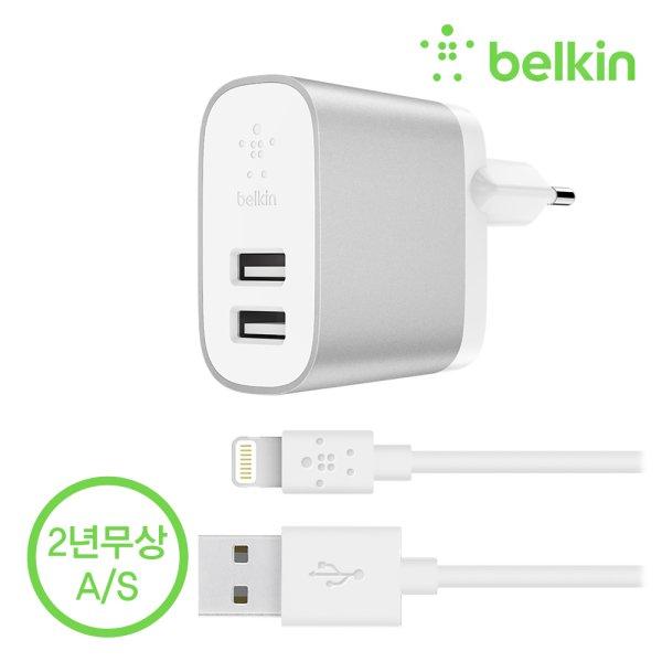[BELKIN] 듀얼 가정용 충전기 2.4A (케이블 포함)