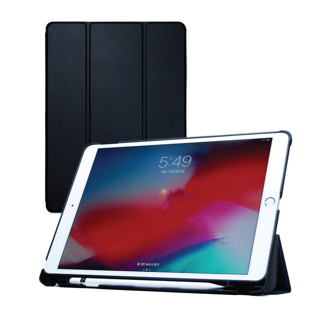 [FOZIO] Relive iPad 8/7 10.2 Case 블랙