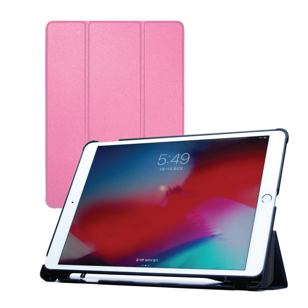 [FOZIO] Relive iPad 8/7 10.2 Case 핑크