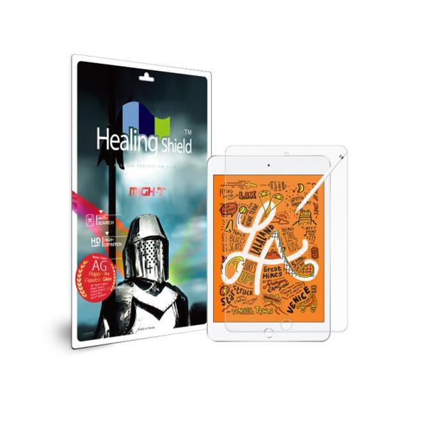 [Healing Shield] iPad mini(5세대)용 강화유리 종이질감 필름