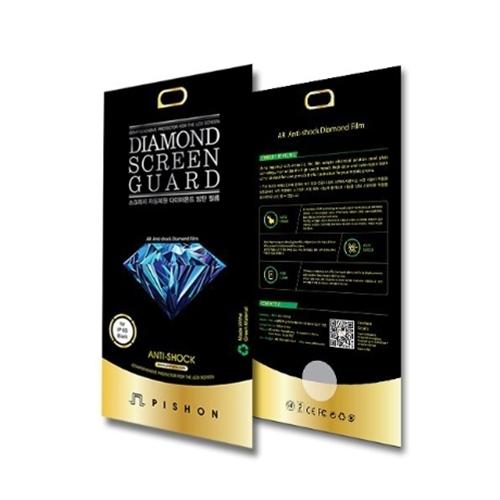 [Pishon] Diamond Screen Guard for iPhone 8/7 Plus
