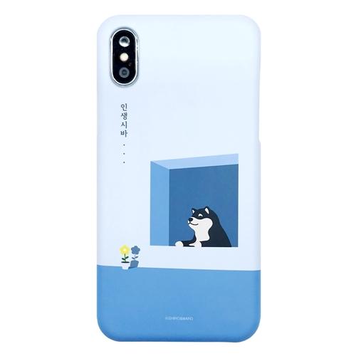 [SHIRO&MARO] 슬림핏 케이스 인생시바 - iPhone Xs/X