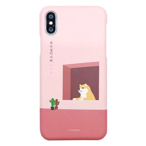 [SHIRO&MARO] 슬림핏 케이스 보고싶다시바 - iPhone Xs/X