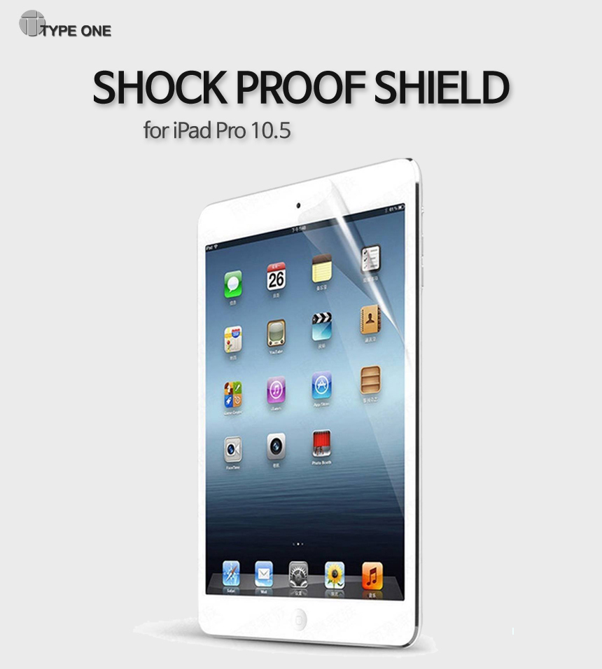 [TYPEONE] SHOCK PROOF SHIELD for iPad Pro 10.5
