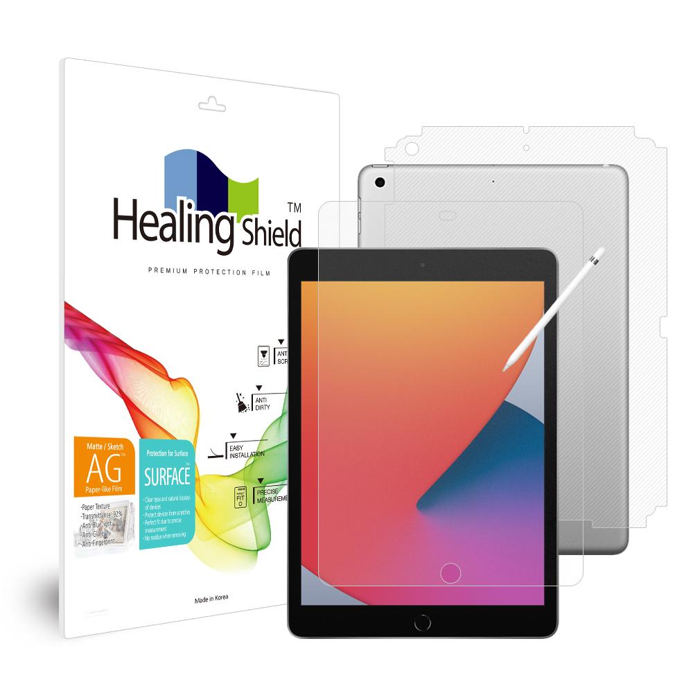 [Healing Shield] iPad  8세대 10.2 항균 종이질감 블루라이트차단 액정보호필름1매 후면1매
