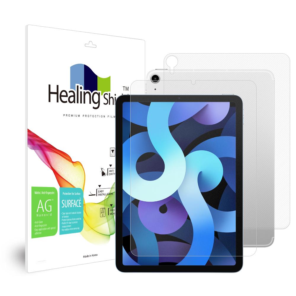 [Healing Shield] iPad  에어 4세대 10.9 저반사 지문방지 액정보호필름1매 후면1매