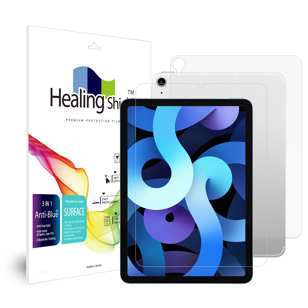 [Healing Shield] iPad  에어 4세대 10.9 블루라이트차단 액정보호필름1매 후면1매