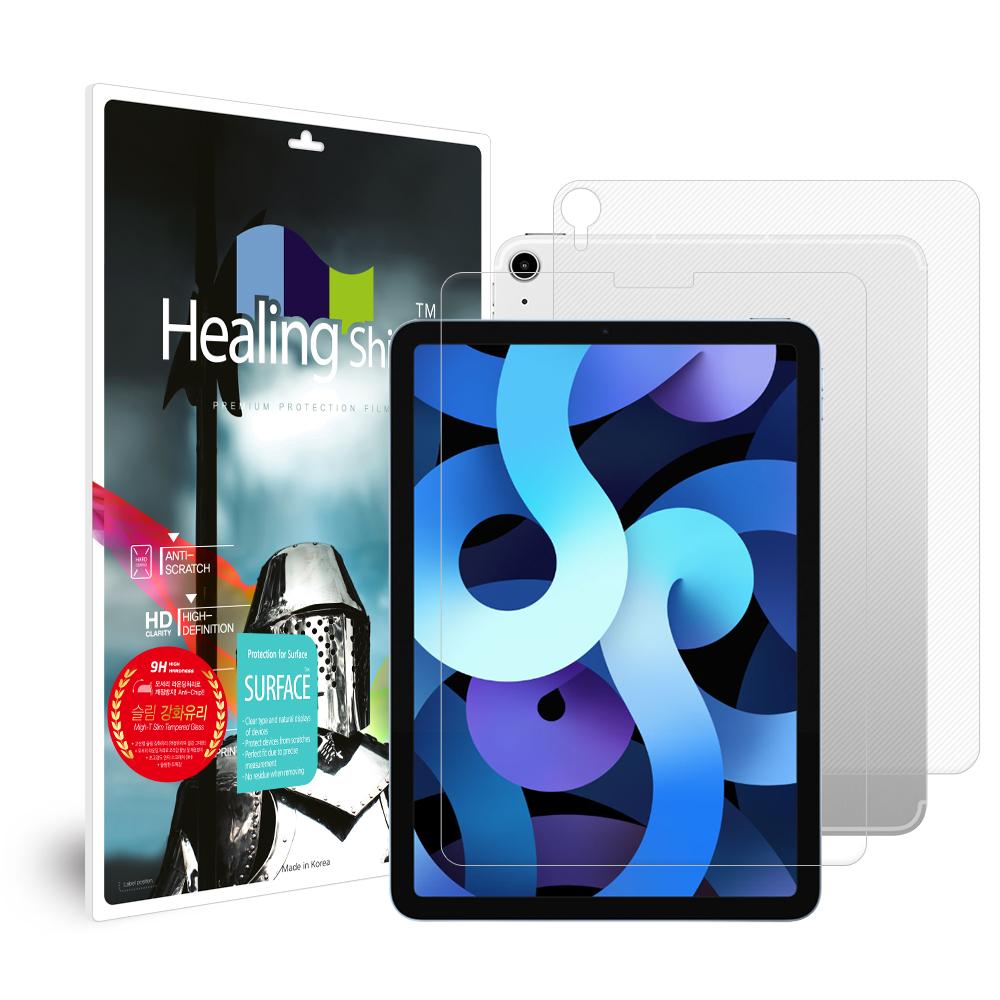 [Healing Shield] iPad  에어 4세대 10.9 9H 액정보호 강화유리필름1매 후면1매