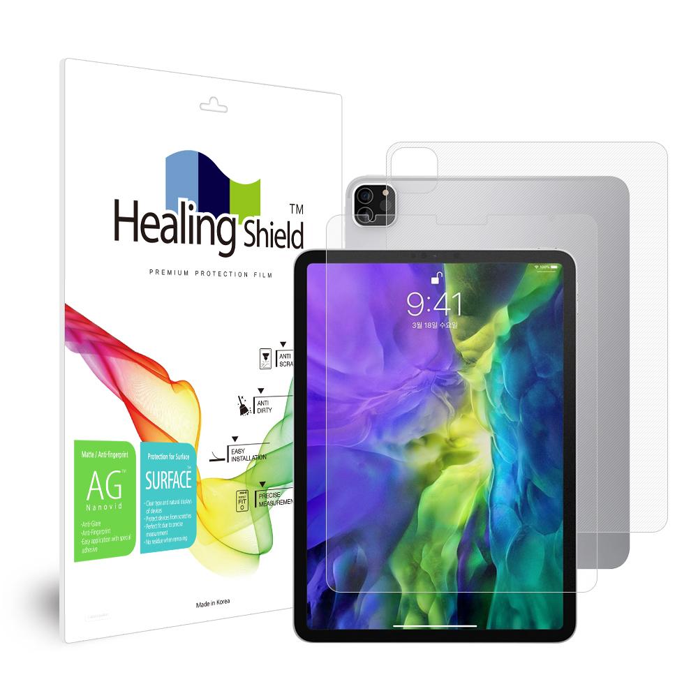 [Healing Shield] iPad  Pro 4세대 11 저반사 지문방지 액정보호필름1매 후면1매