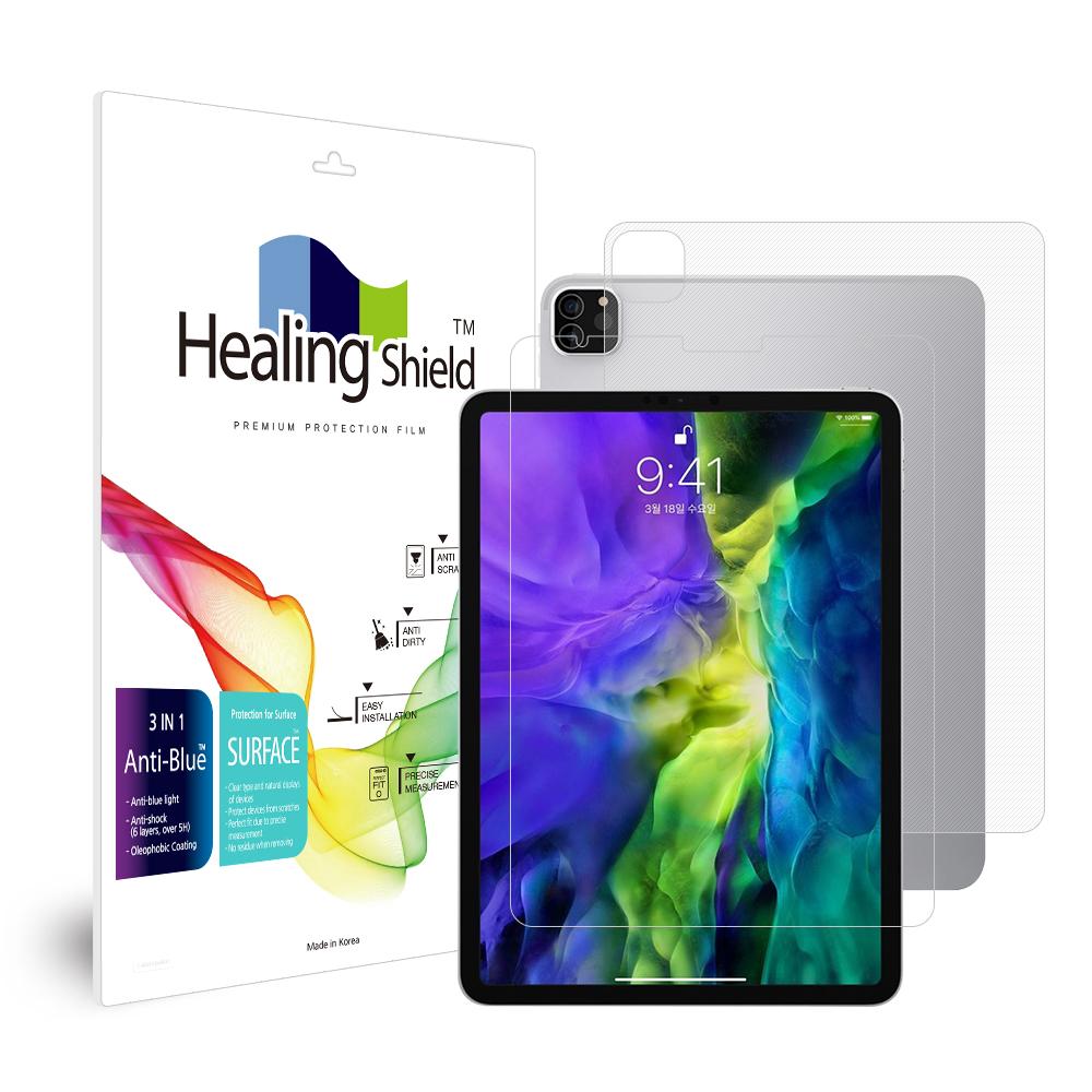 [Healing Shield] iPad  Pro 4세대 11 블루라이트차단 액정보호필름1매 후면1매