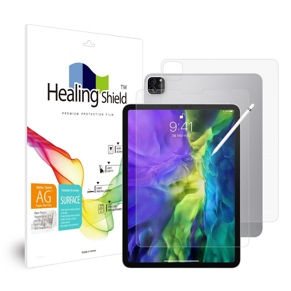 [Healing Shield] iPad  Pro 4세대 11 항균 종이질감 블루라이트차단 액정보호필름1매 후면1매