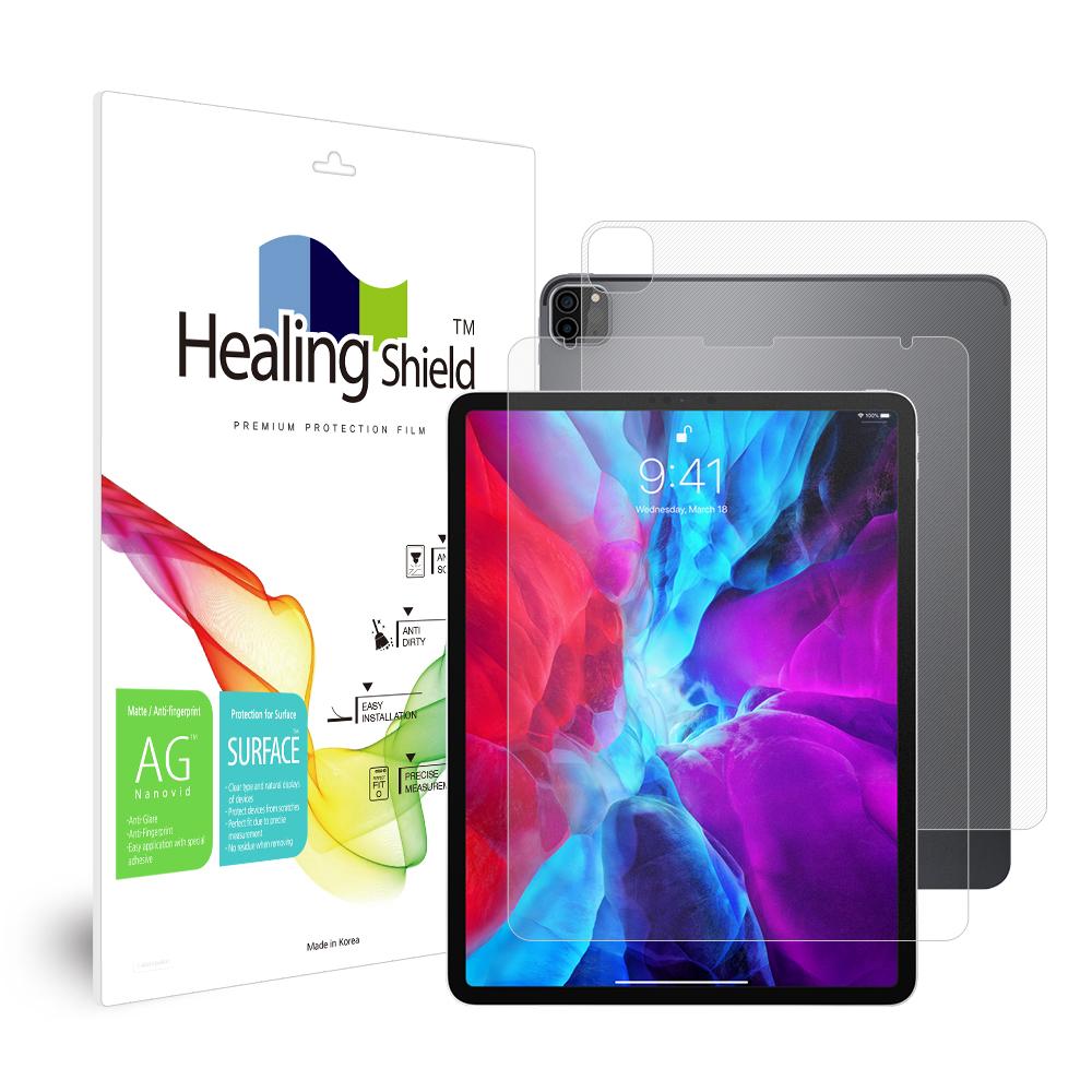 [Healing Shield] iPad  Pro 4세대 12.9 저반사 지문방지 액정보호필름1매 후면1매
