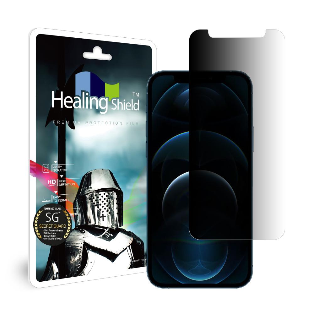 [Healing Shield] iPhone12(Pro) 3D 풀커버 9H 사생활 정보보안 액정보호 강화유리필름1매