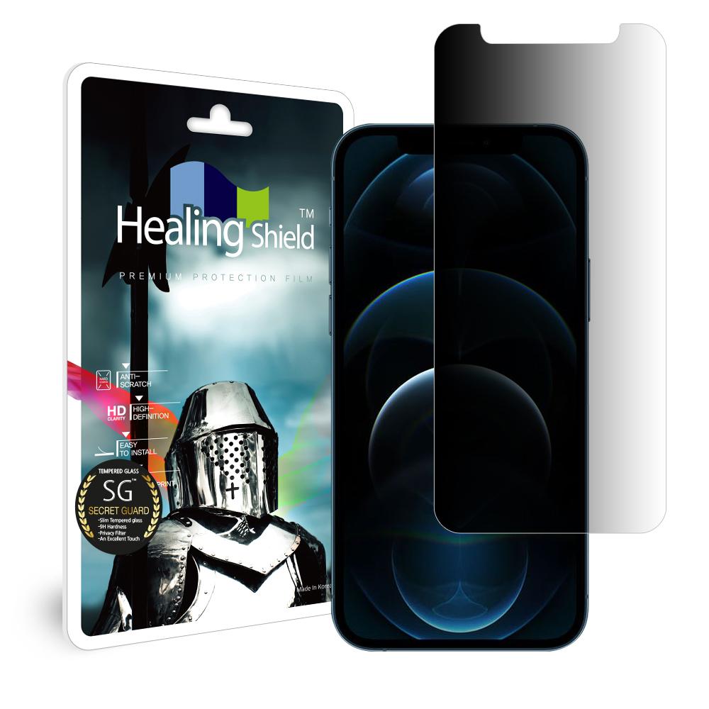 [Healing Shield] iPhone12 Pro Max 3D 풀커버 9H 사생활 정보보안 액정보호 강화유리필름1매