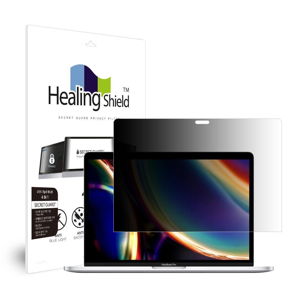 [Healing Shield] MacBook Pro13 2020 터치바 1.4GHz 항균 보안필름 블루라이트차단 양면 정보보안기  고광택/저반사 양면보안기