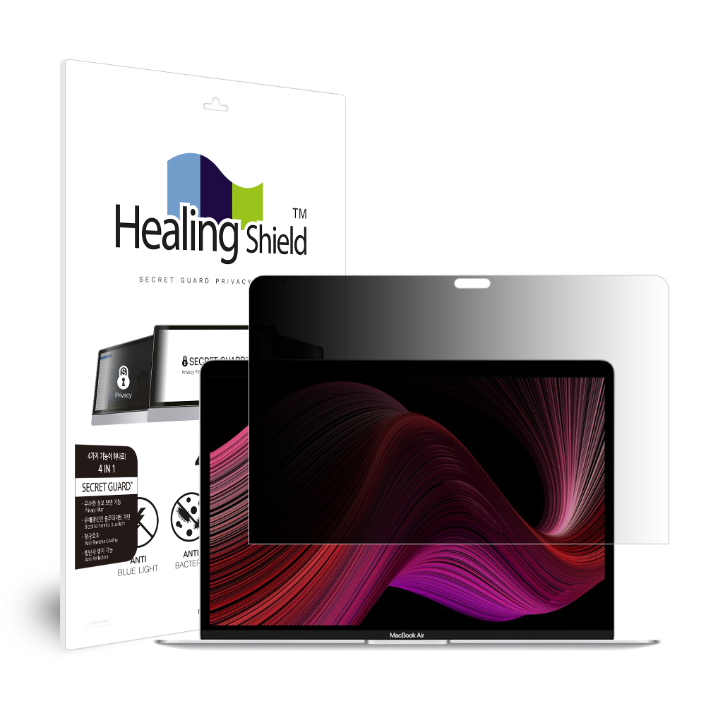 [Healing Shield] MacBook Air 2020 13인치 항균 보안필름 블루라이트차단 양면 정보보안기  고광택/저반사 양면보안기