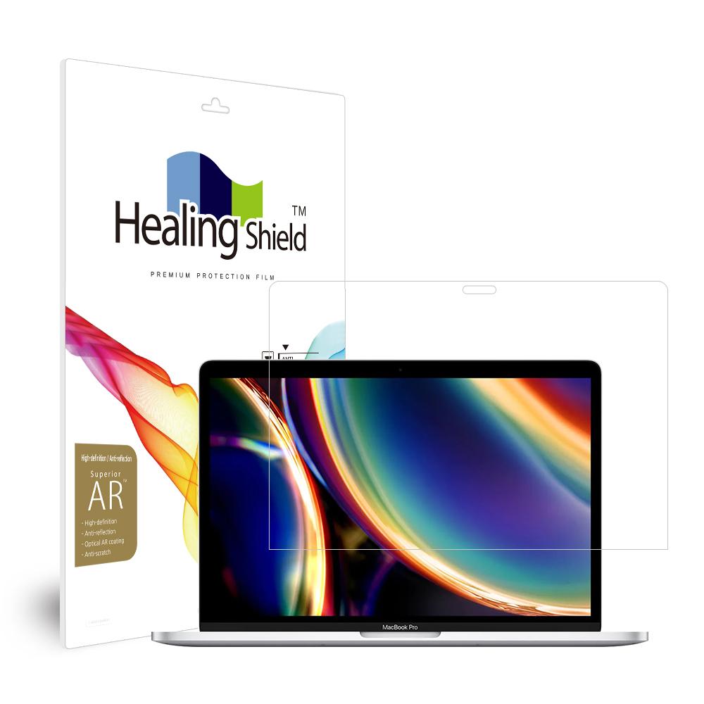 [Healing Shield] MacBook Pro13 2020 터치바 1.4GHz 고화질 액정보호필름