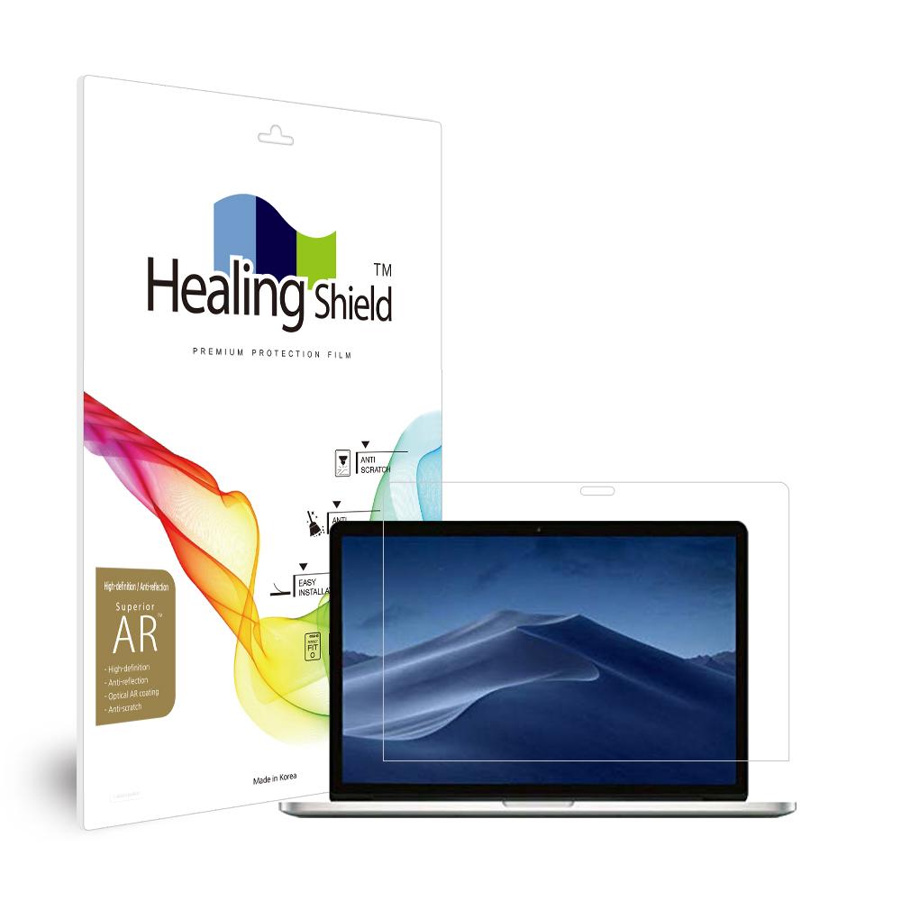 [Healing Shield] MacBook Pro13 2019 논터치바 고화질 액정보호필름