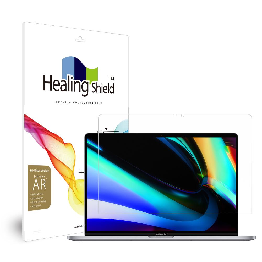 [Healing Shield] MacBook Pro16 고화질 액정보호필름