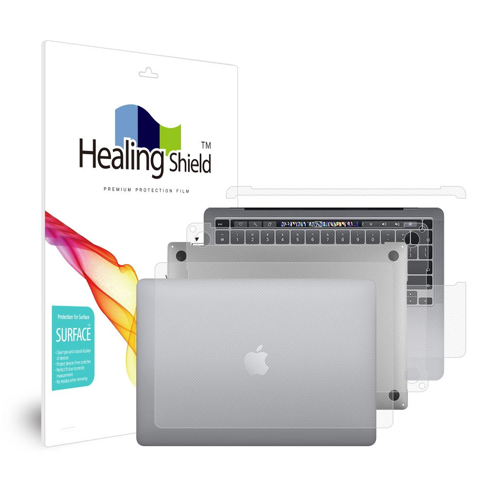 [Healing Shield] MacBook Pro13 2020 터치바 M1 무광 외부보호필름 3종 세트