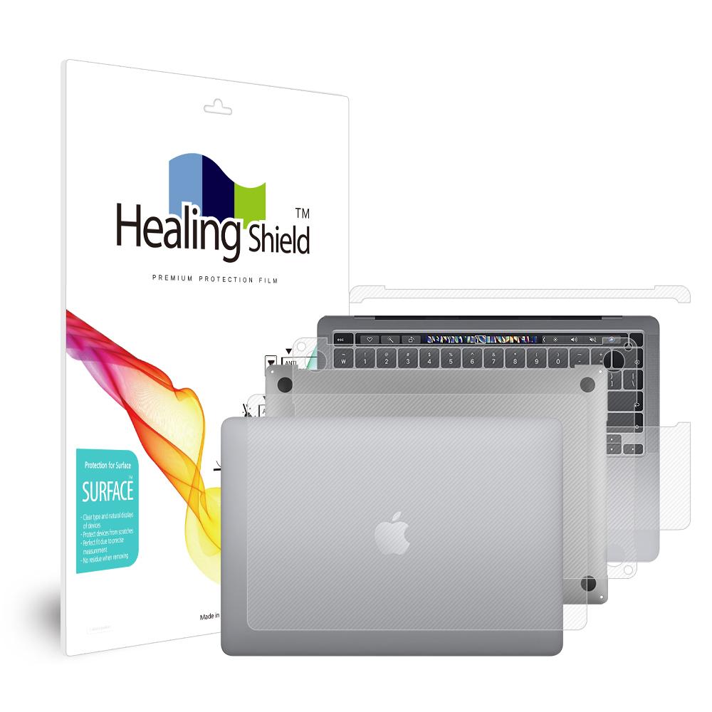 [Healing Shield] MacBook Pro13 2020 터치바 1.4GHz 무광 외부보호필름 3종 세트