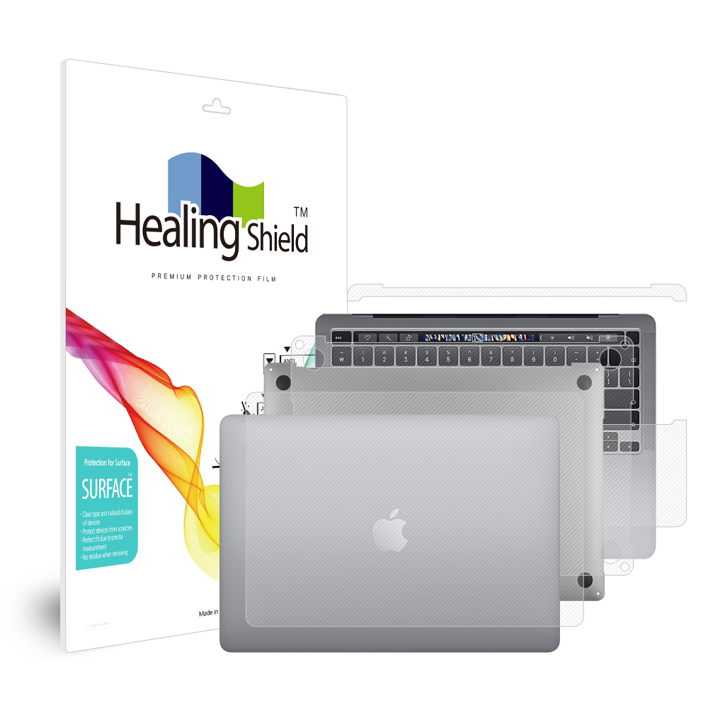 [Healing Shield] MacBook Pro13 2020 터치바 2.0GHz 무광 외부보호필름 3종 세트