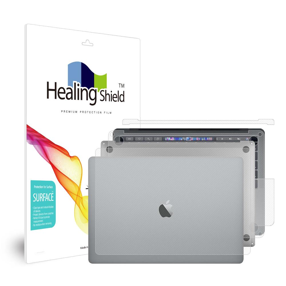 [Healing Shield] MacBook Pro13 2019 터치바 1.4GHz 무광 외부보호필름 3종 세트