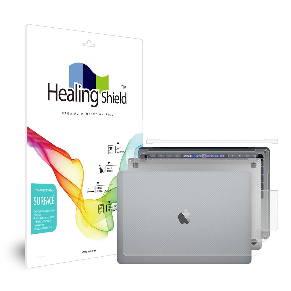 [Healing Shield] MacBook Pro13 2019 터치바 2.4GHz 무광 외부보호필름 3종 세트