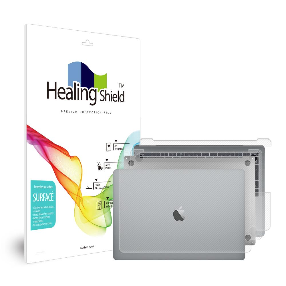 [Healing Shield] MacBook Pro13 2019 논터치바 무광 외부보호필름 3종 세트