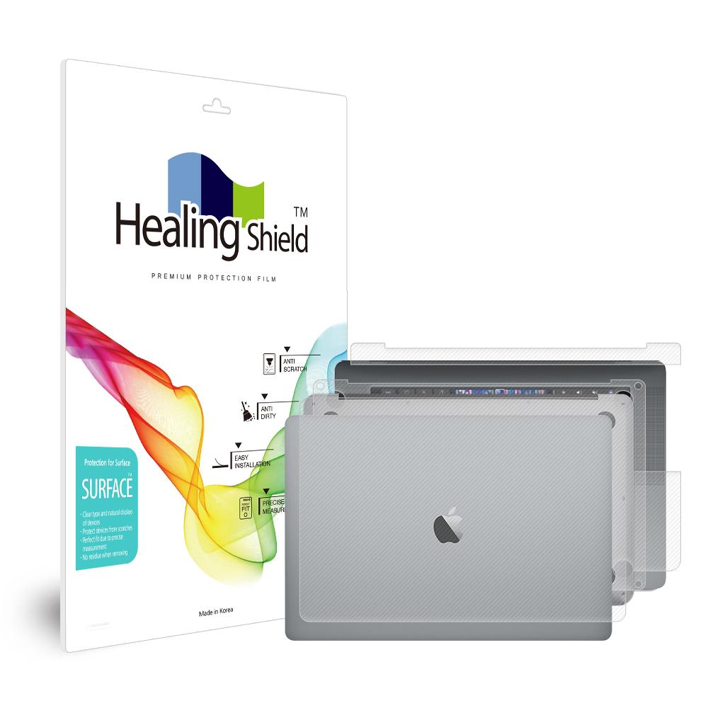 [Healing Shield] MacBook Pro15 2019 터치바 무광 외부보호필름 3종 세트