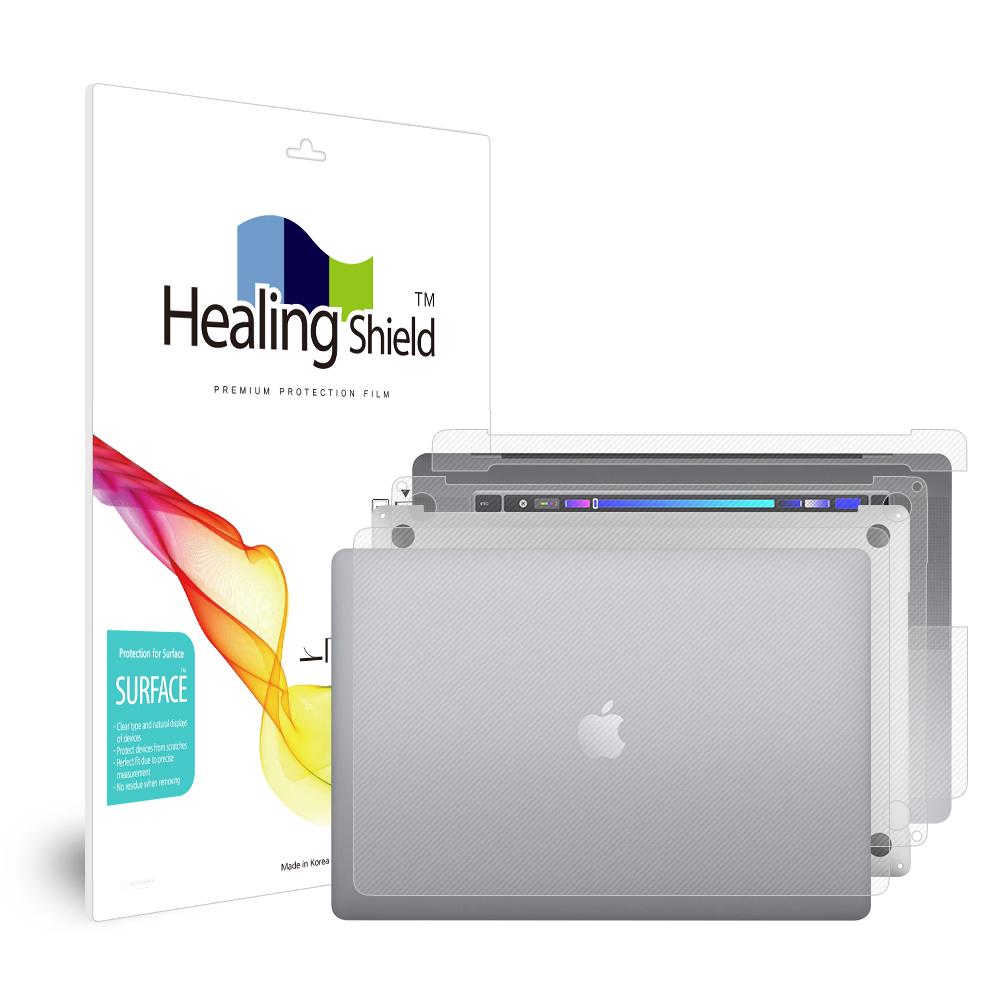 [Healing Shield] MacBook Pro16 무광 외부보호필름 3종 세트