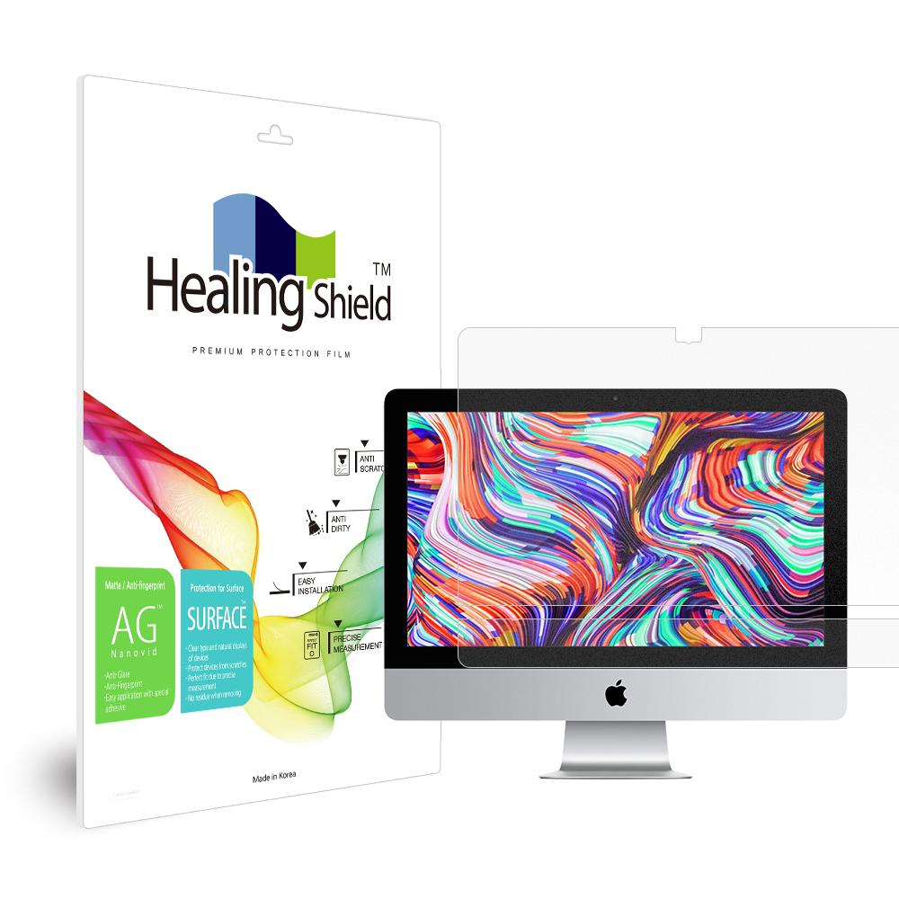 [Healing Shield] iMac 21.5(신/구 호환) 저반사 지문방지 액정보호필름1매 외부1매 세트