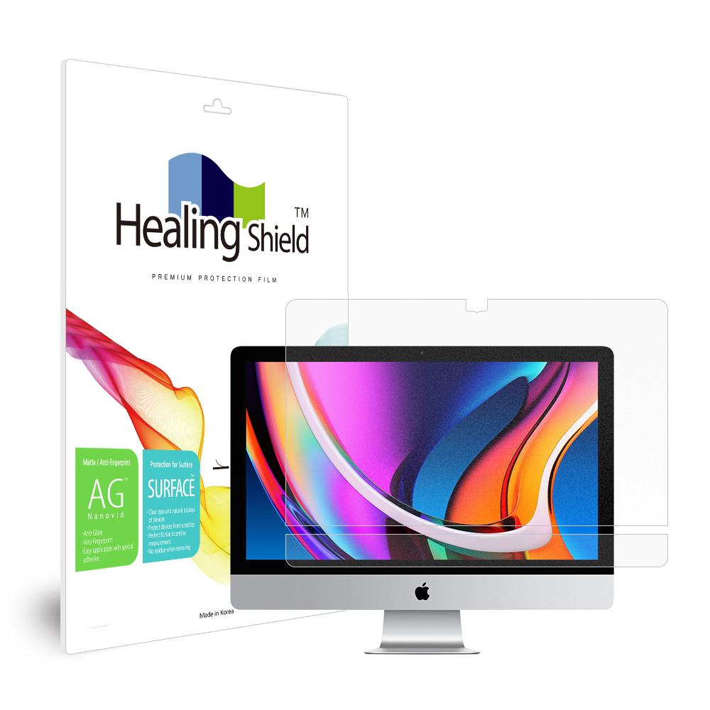 [Healing Shield] iMac 27(신/구 호환) 저반사 지문방지 액정보호필름1매 외부1매 세트