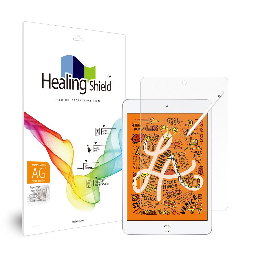 [Healing Shield] iPad  mini5 7.9 항균 종이질감 블루라이트차단 액정보호필름