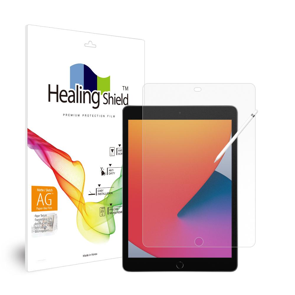 [Healing Shield] iPad  8세대 10.2 항균 종이질감 블루라이트차단 액정보호필름