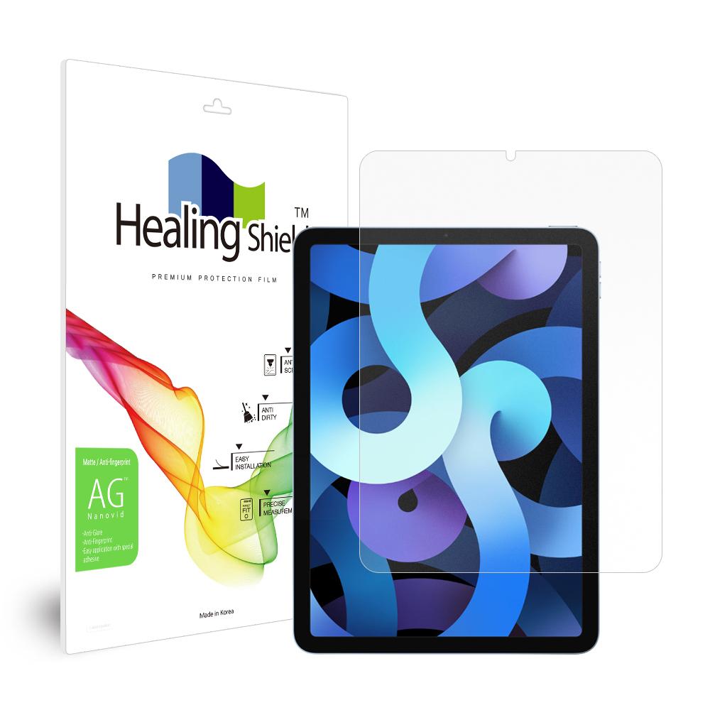 [Healing Shield] iPad  에어 4세대 10.9 저반사 지문방지 액정보호필름
