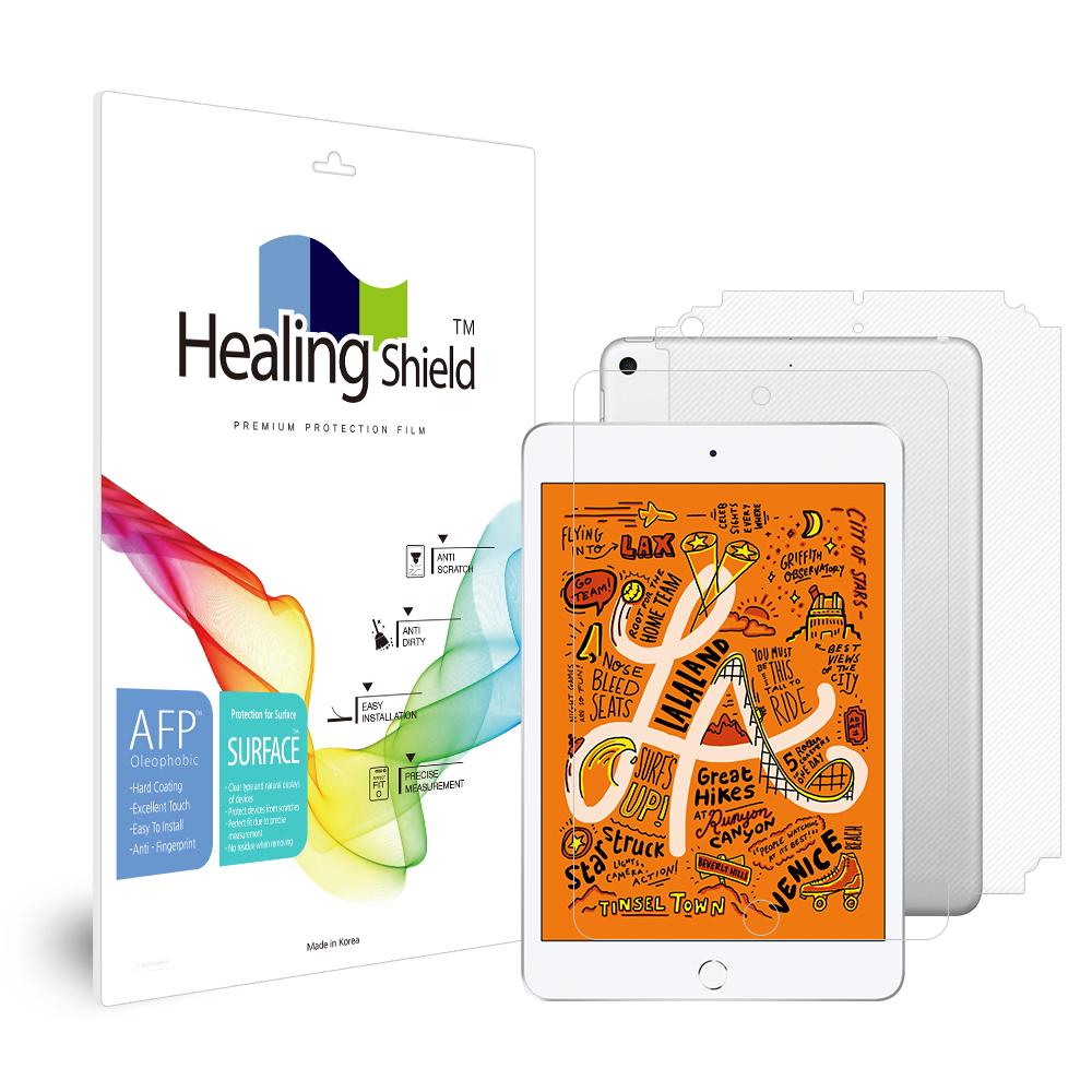 [Healing Shield] iPad  mini5 7.9 올레포빅 액정보호필름1매 후면2매