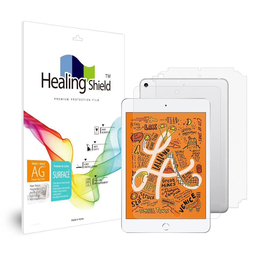 [Healing Shield] iPad  mini5 7.9 항균 종이질감 블루라이트차단 액정보호필름1매 후면2매