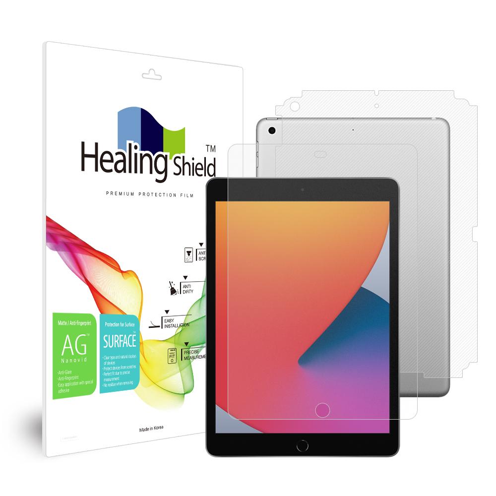 [Healing Shield] iPad  8세대 10.2 저반사 지문방지 액정보호필름1매 후면1매