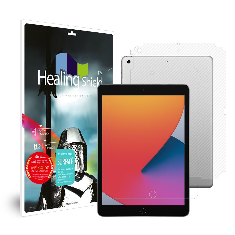 [Healing Shield] iPad  8세대 10.2 9H 액정보호 강화유리필름1매 후면1매