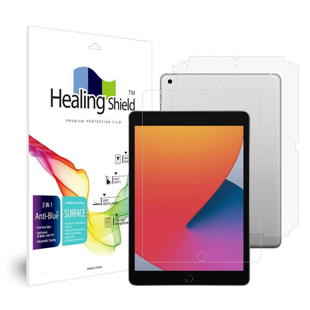 [Healing Shield] iPad  8세대 10.2 블루라이트차단 액정보호필름1매 후면1매