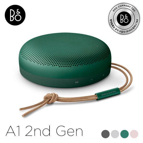 [B&O] BeoSound A1 2nd Green