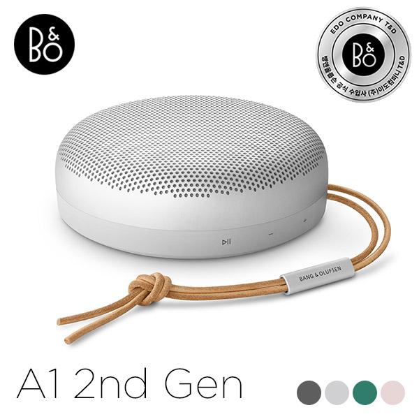 [B&O] BeoSound A1 2nd Grey Mist