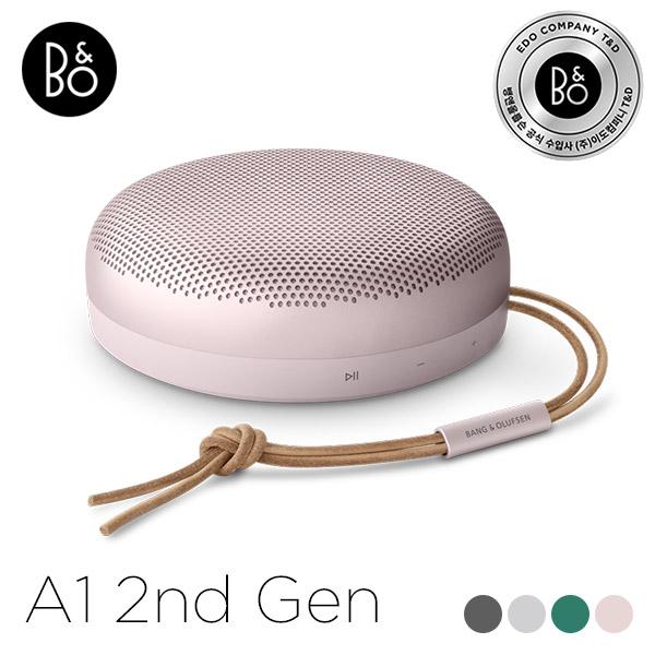 [B&O] BeoSound A1 2nd Pink