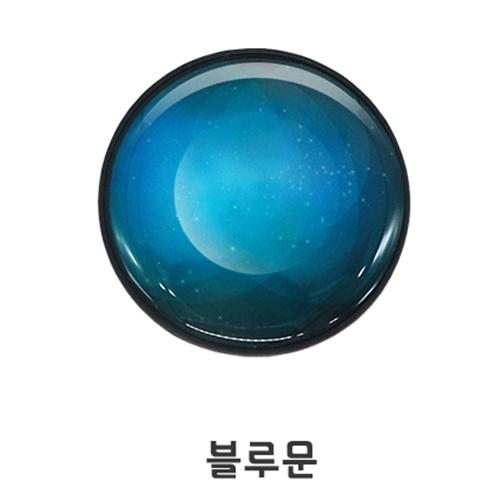 [나인어클락] 갤럭시 에폭시 스마트톡 블루문