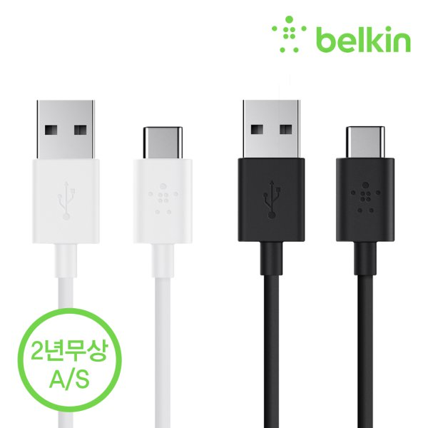[BELKIN] USB C TO A 케이블